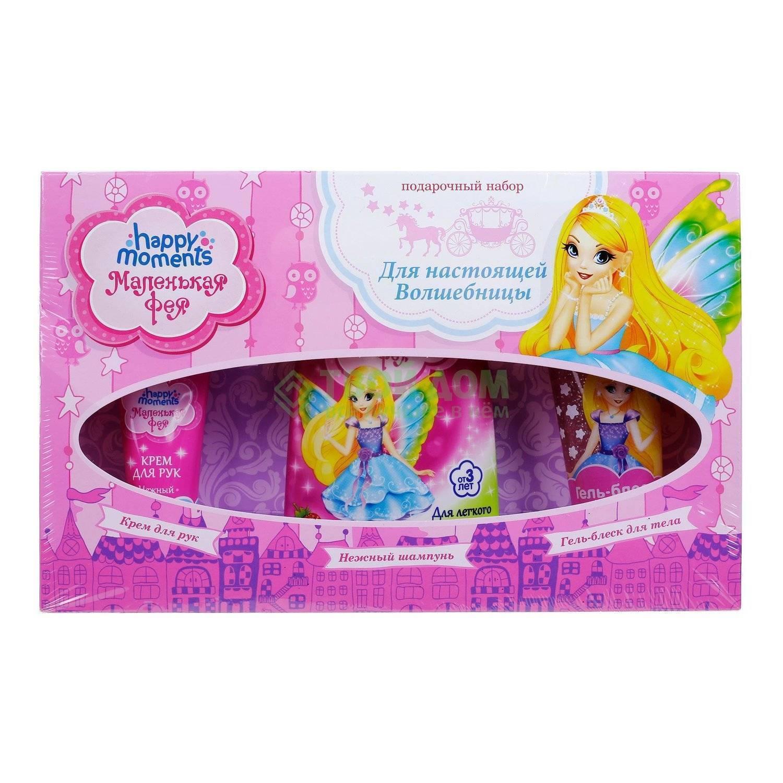 купить наборы косметики маленькая фея